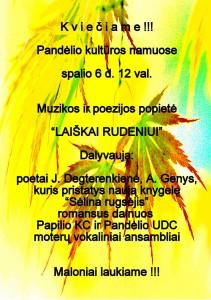 laiskai_rudeniui