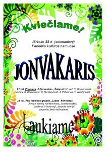 jonines_2014