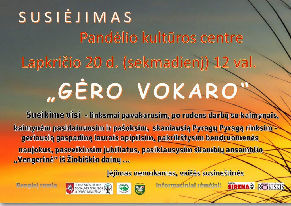 gero-vokaro-2016-1a