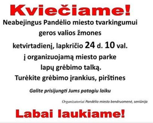 talka20161124